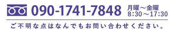 080-5012-7848